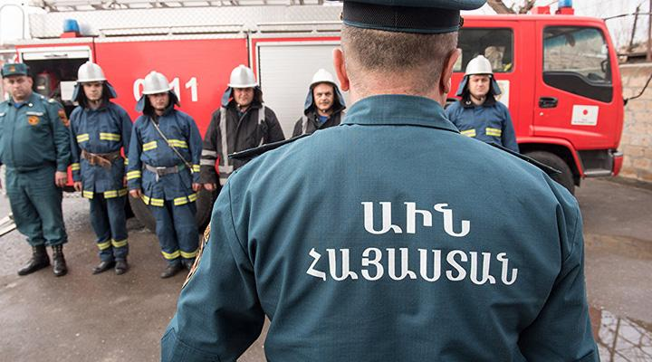 The US Embassy in Armenia donated firefighting equipment to the Ministry of Emergency Situations