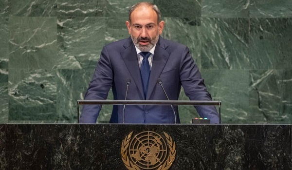 Nikol Pashinyan's speech at the 74th session of the UN General Assembly