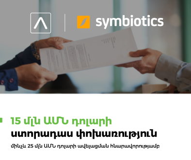 Ameriabank raises Tier 2 Capital from Symbiotics SA