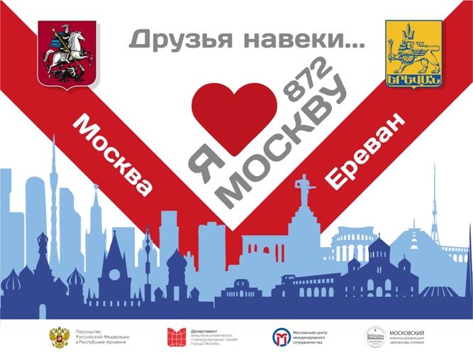 /filemanager/uploads/Moskvayi_ton.jpg