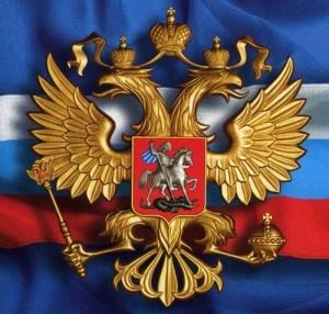 Մեր ու ռուսների հարաբերությունների մեջ ինչ որ բան այլևս առաջվանը չէ և դա մեր մեղքով չէ հաստատ