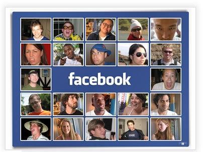 Կարելի է գուշակել, թե ով է հյուր եկել Facebook-ում