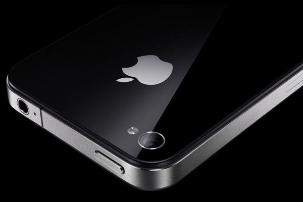Iphone-ԱՄԱՆԻԱ ՇԱՐՔԻՑ` ՍԵՆՍԱՑԻԱ - Iphone` Հայաստանում գտնված ՀԻՆ ԺԱՅՌԱՊԱՏԿԵՐԻ ՎՐԱ
