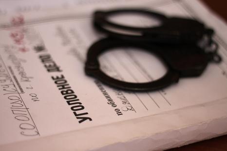 ՌԴ իրավապահների կողմից հետախուզվող հայը հայտնաբերվել է