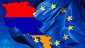 Հայաստանի և ԵՄ միջև ՄՈՒՏՔԻ ՎԻԶԱՆԵՐԻ ԴՅՈՒՐԱՑՄԱՆ համաձայնագրեր են նախաստորագրվել