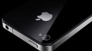 iPhone-ով ժայռապատկերի ՀԱՆԵԼՈՒԿԸ ԲԱՑԱՀԱՅՏՎԵԼ Է