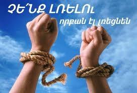 «Չենք լռելու». Հայաստանում  մարդու օրգանների վաճառքի մաֆիա է գործում