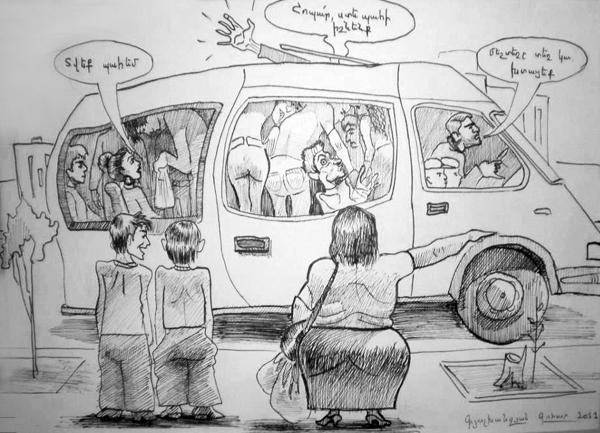 Երթուղայինի վարորդը ուղևորին` «Համբալ, դուռը փակի»