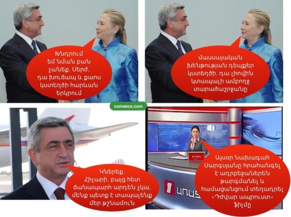Նոր զենք թշնամու դեմ` Դժվար  Ապրուստ սերիալը` ադրբեջաներեն
