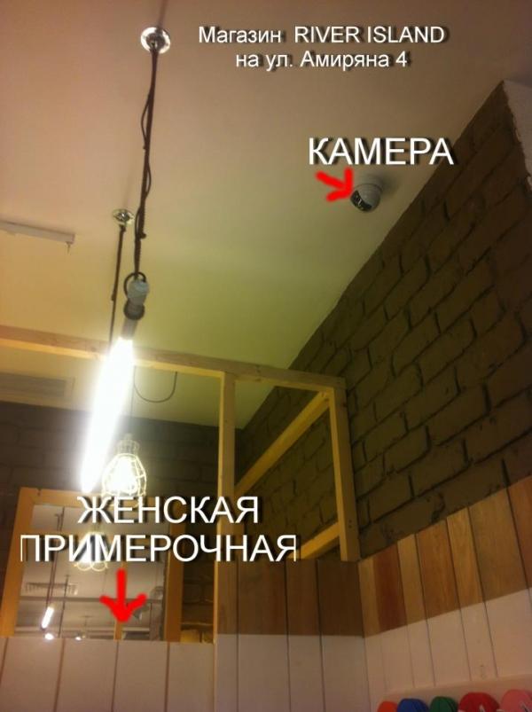 Միայն Երևանյան խանութում կարող են ստորաբար կանանց հանդերձարանը նկարահանեն