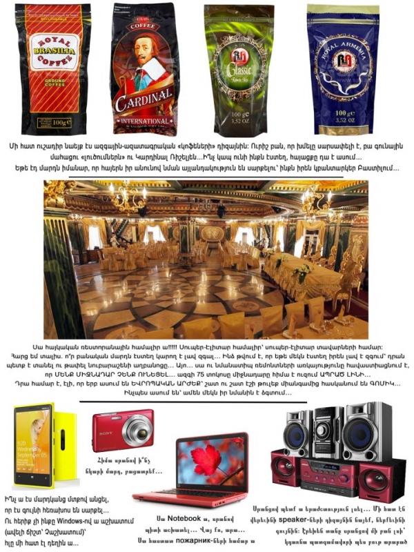 Զիբիլ ցուցահանդես`ազգային-ազատագրական «կոֆեից» մինչև էլիտար տավարների ռեստորան