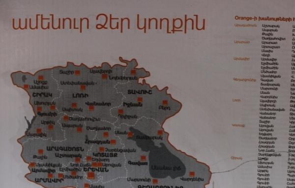 «Օրանժ Արմենիան»՝ ընդդեմ Հայաստանի տարածքային ամբողջականությա՞ն