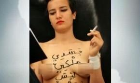 «FEMEN»-ի 19-ամյա ակտիվիստուհուն մահապատժի են «դատապարտել»