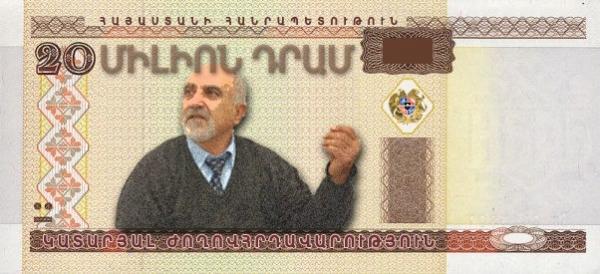 Հայկական նոր թղթադրամ` 20 000 000 դրամ