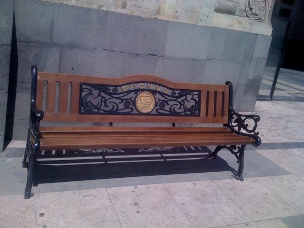 Քաղաքապետարանի պատասխանը երևանյան նստարանների գների վերաբերյալ