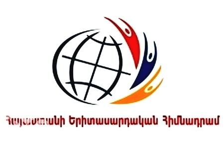 Հայաստանում առաջին անգամ կտրամադրվի կամավորի անձնագիր