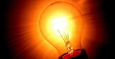 Իշխանությունները խոչընդոտում են արևային էներգիայի կայանի ստեղծմանը.«ՉԻ»