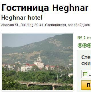 Tripadvisor-ն էլ է Ստեփանակերտը Ադրբեջան նշում. միջազգային քարտեզները` գլխացավանքի պատճառ