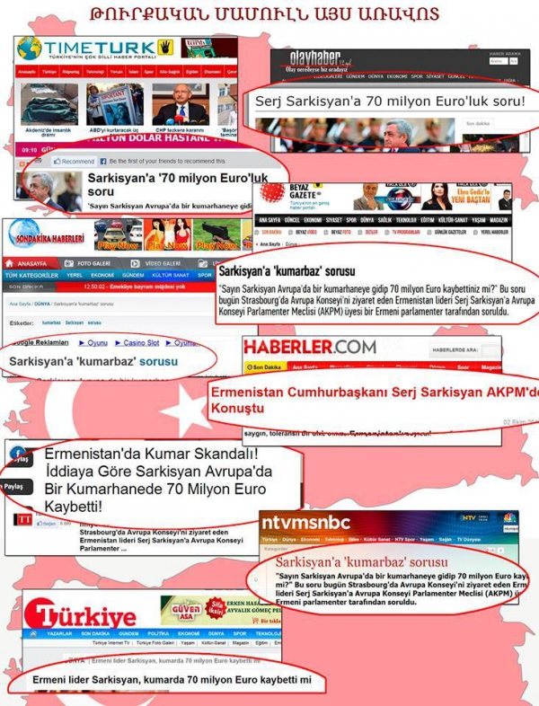 Թուրքական մամուլը` Զարուհի Փոստանջյանի երեկվա հարցի մասին