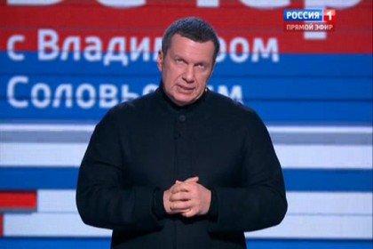 Потеря Армении-страшный сон для России: Владимир Соловьев