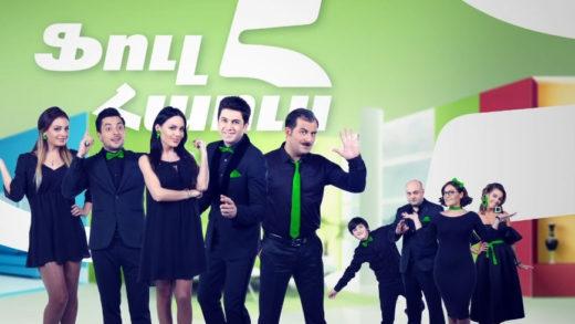 «Full House-5». 6-րդ սերիա