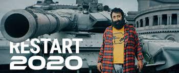 Ռեստարտ 2020. 6-րդ սերիա