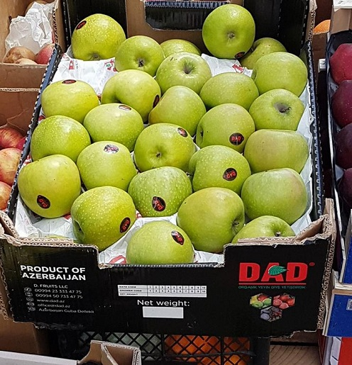 Ադրբեջանական խնձորի խմբաքանակներ են հայտնաբերվել «Նոր ....
