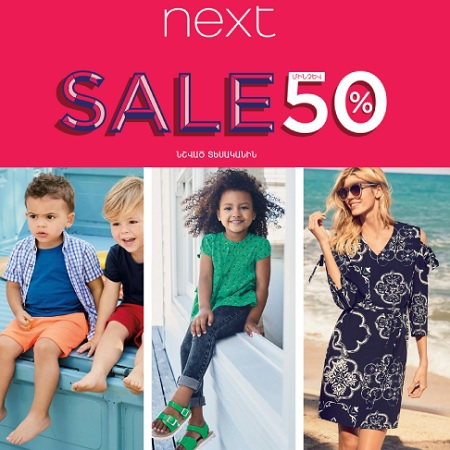 """Up to 50% seasonal sale. """"NEXT"""" has already started series of summer sales"""