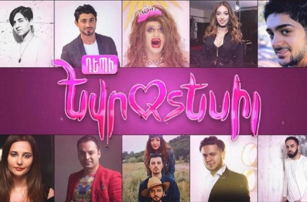 Երևանցիները՝ Կամիլի, Մգեր Արմենիայի, հաղթողի ու «Դեպի ....