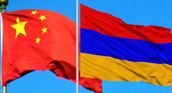 Introducing Armenia and teaching Chinese People how to say Thank You in Armenian